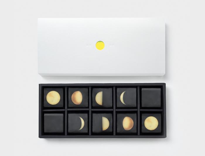 Citrus Moon2