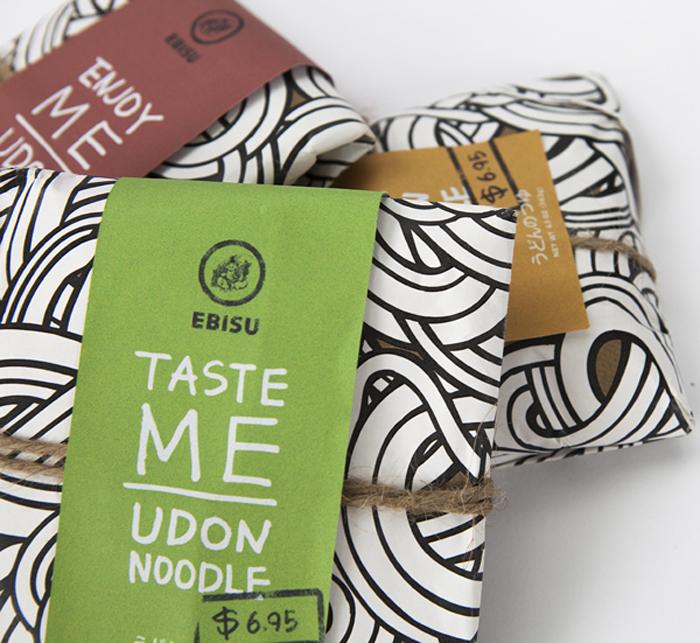 Ebisu Udon Noodle Soup2
