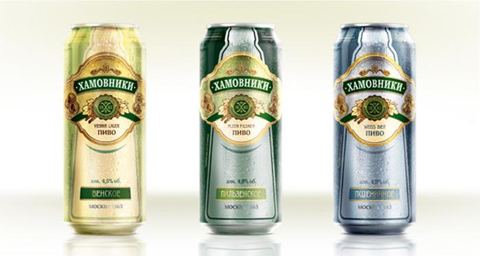 Hamovniki Beer