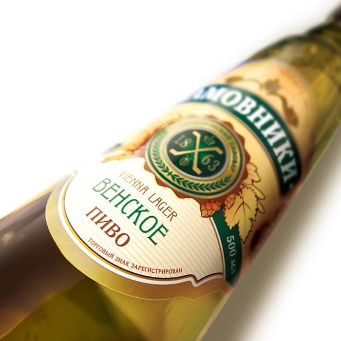 Hamovniki Beer2