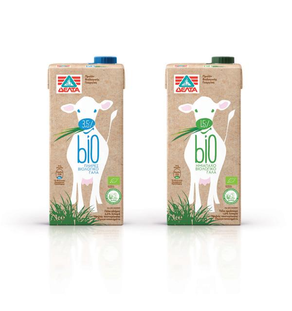 BIO_Milk_1,5_neo-2OUTLINE