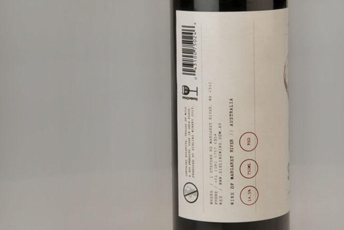 Sibling Winery6