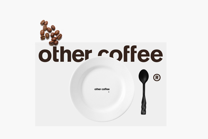 other coffee13