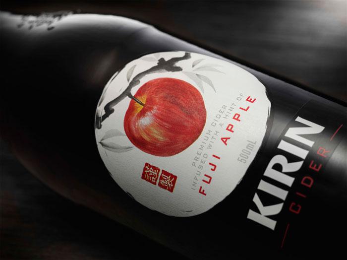 Kirin Cider