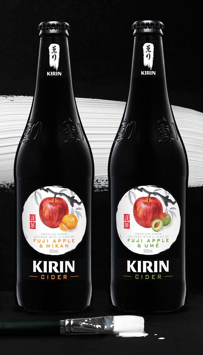 Kirin Cider 2