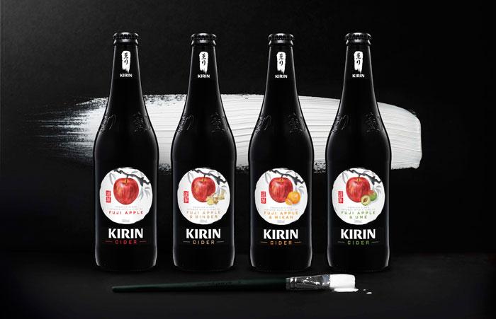 Kirin Cider 3