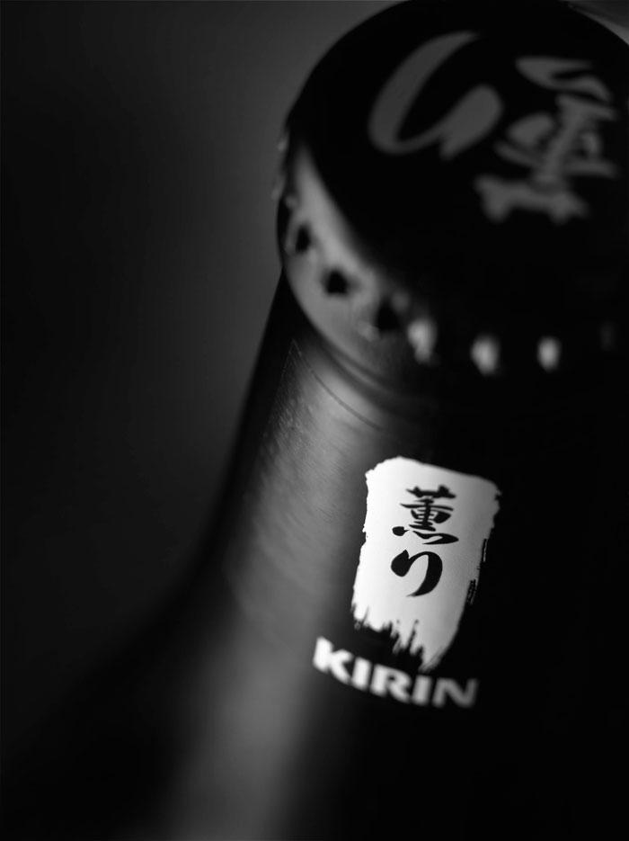 Kirin Cider 4