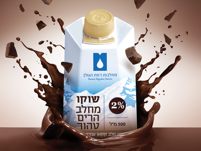 Golan Heights Dairy8