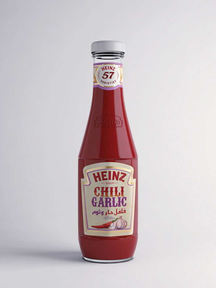 Heinz3