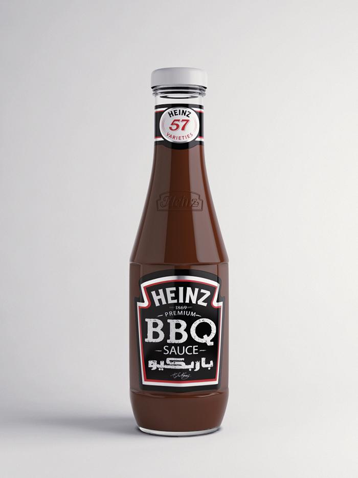 Heinz4