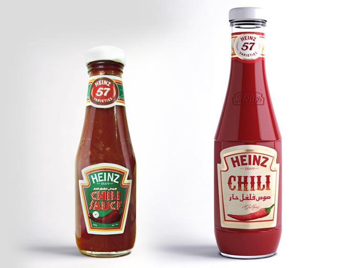 Heinz7