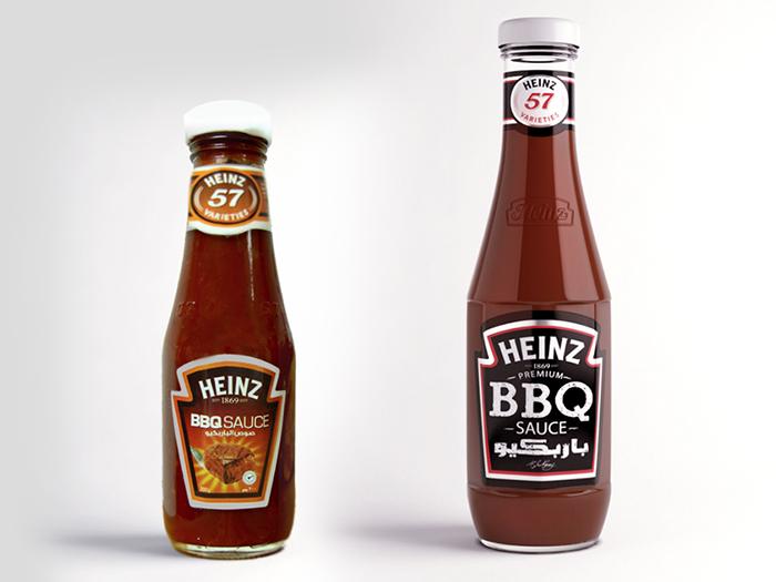 Heinz8