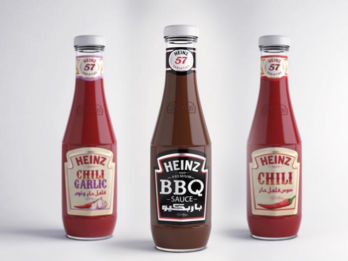 Heinz9