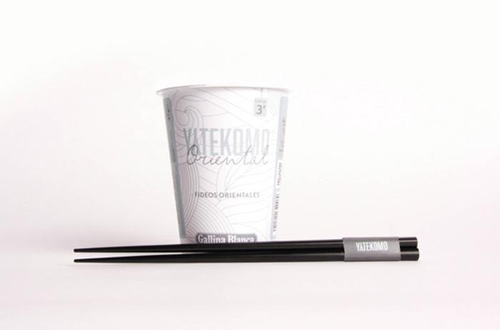 Yatekomo Gourmet4