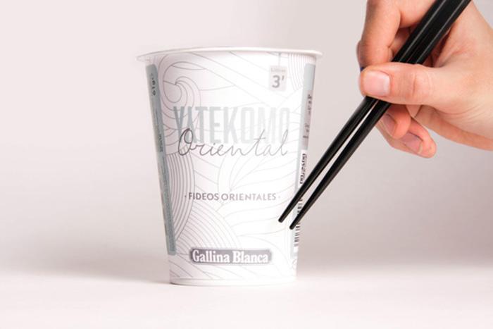 Yatekomo Gourmet5