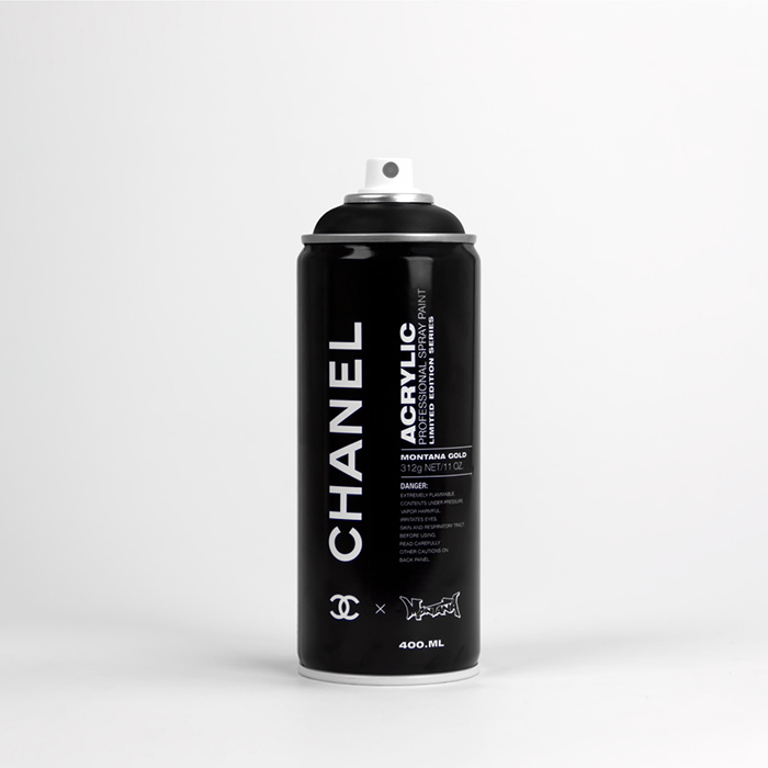 BRANDALISM Limited Edition Spray Paint Cans3