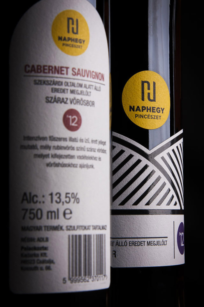 Sunhill Winery11