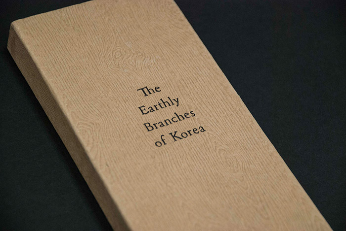 The Earthly Branches of Korea