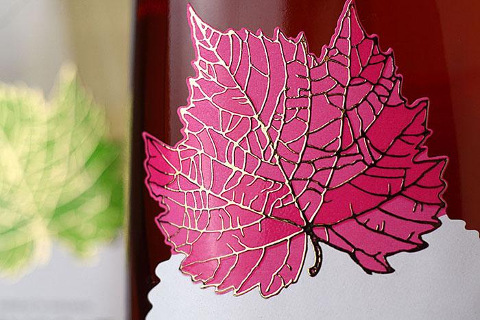 Wine Label Design2