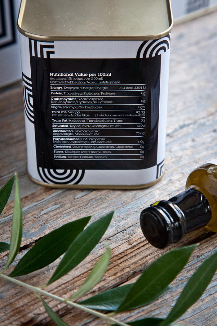 Anthia Extra Virgin Olive Oil12