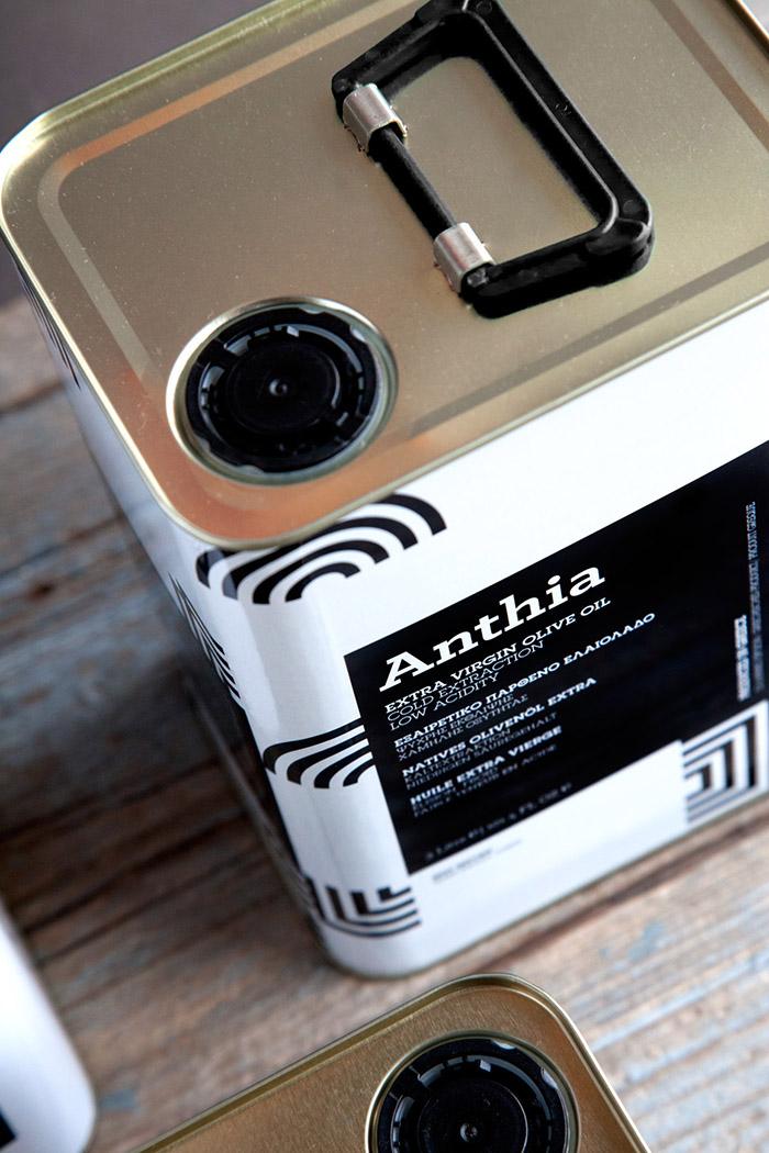 Anthia Extra Virgin Olive Oil8