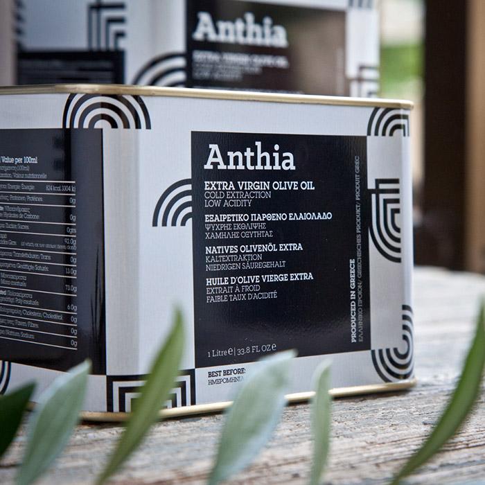 Anthia Extra Virgin Olive Oil9