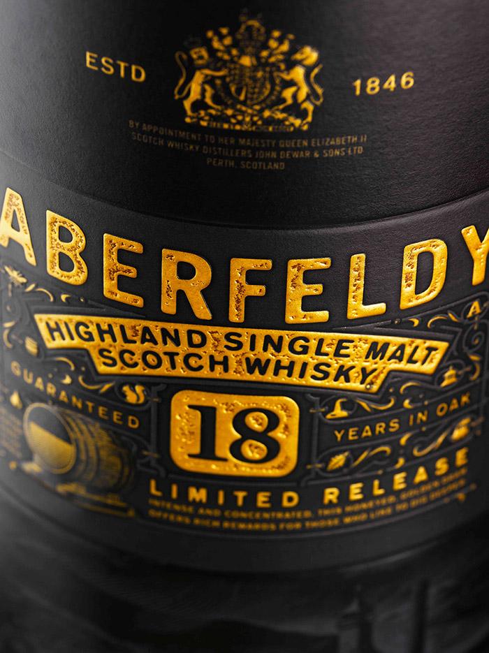 Aberfeldy8