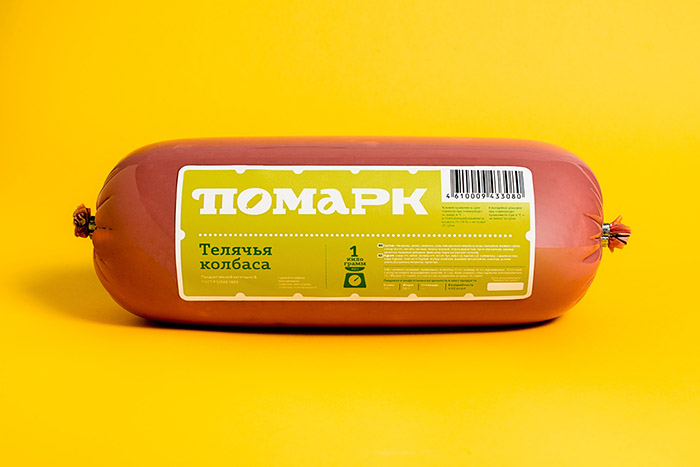 Pomark7