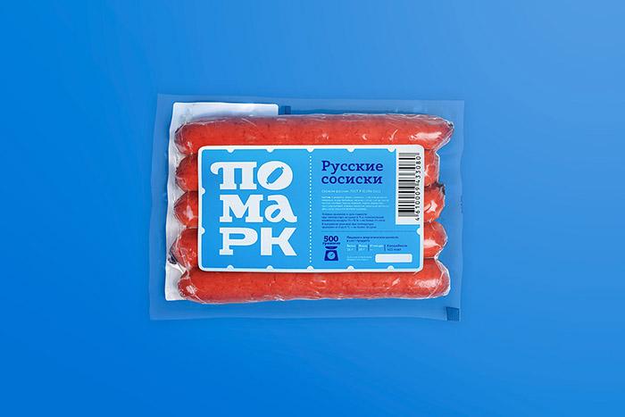 Pomark8
