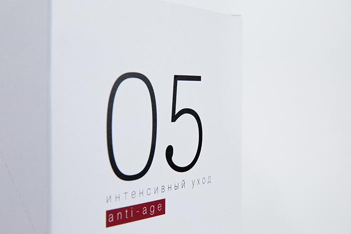 0S0A7644