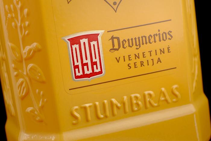 999-imbierines-pakuotes-dizainas-3
