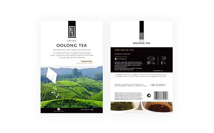 Kite Tea5