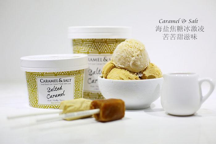 Caramel & Salt2