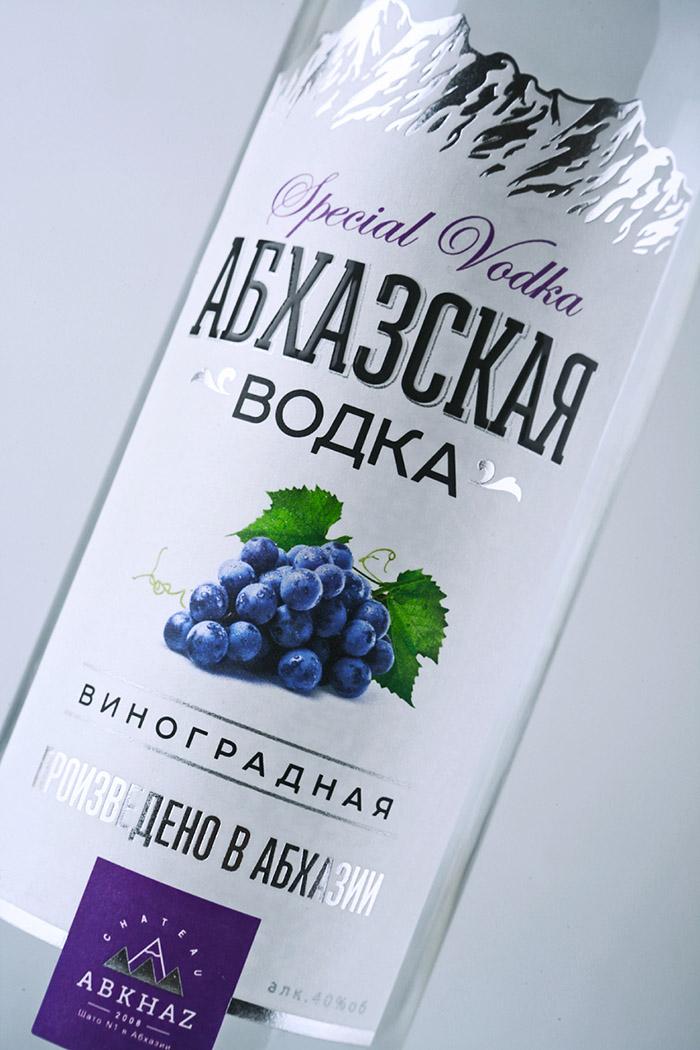 Abkhazskaya2