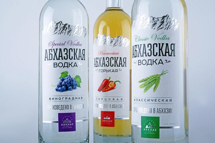 Abkhazskaya5