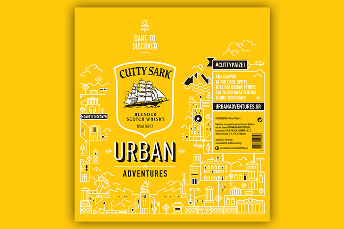 Cutty Sark Retro Limited Edition10