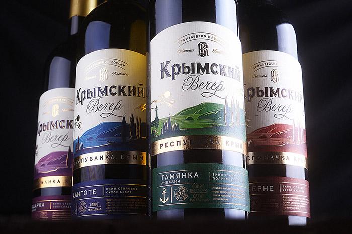 Crimean Evening