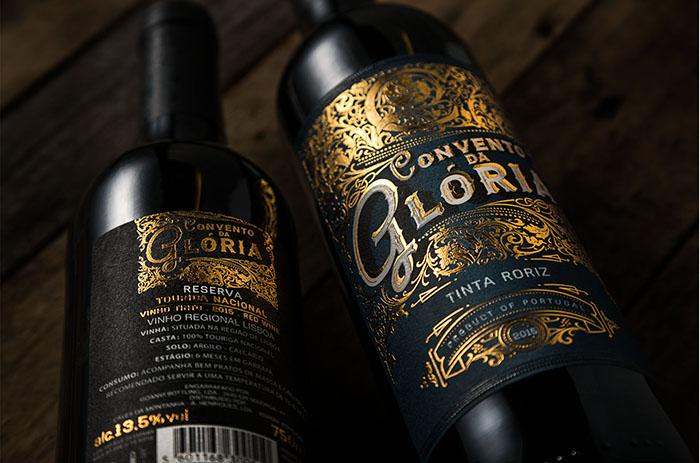 convento da glória-7