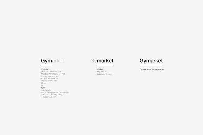 gymarket3