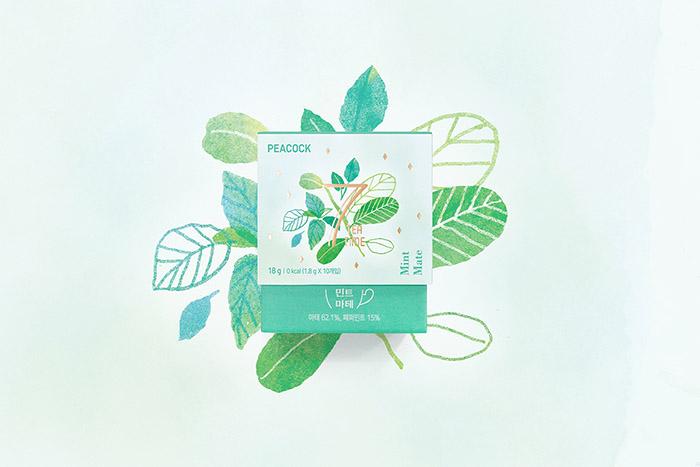 peacock-7-tea-time-2