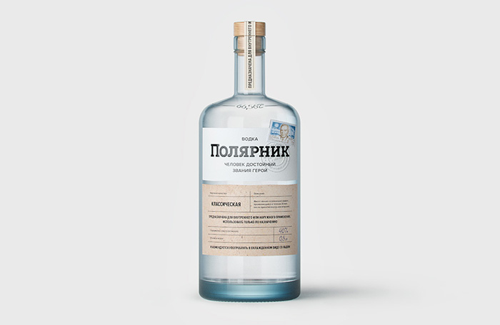 vodka-polarnik5