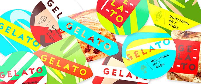 06-Gelato