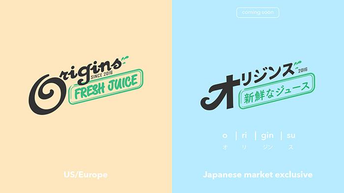 Origins Fresh Juice 6