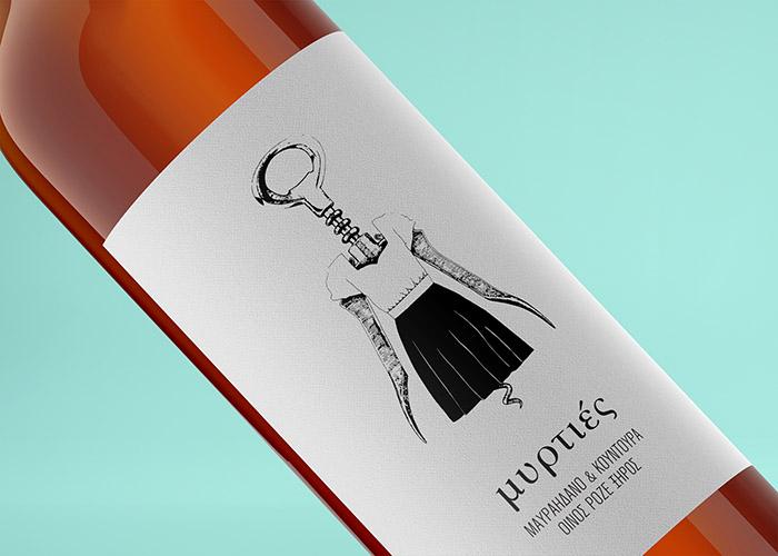 Myrties wine2