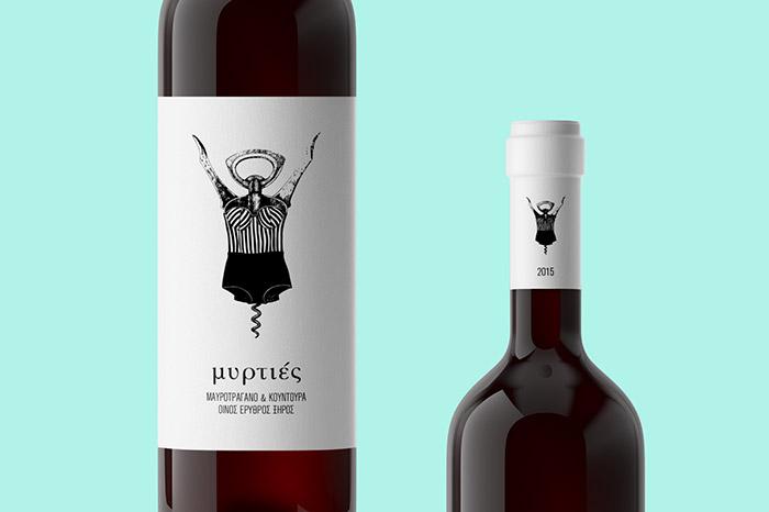 Myrties wine3