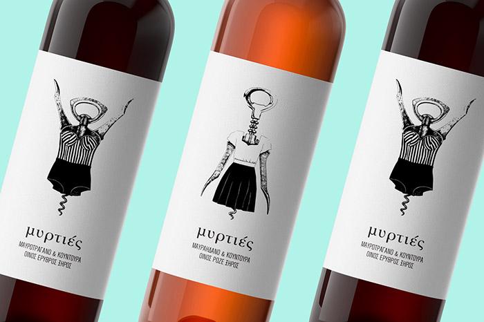 Myrties wine4