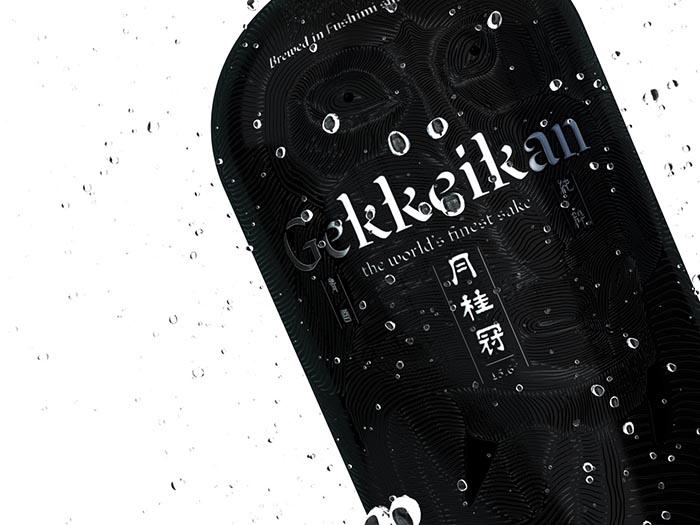 letmebrand-gekkeikan-sake-packaging-lyon-montpellier-1