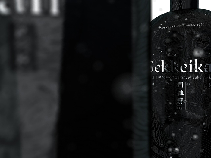 letmebrand-gekkeikan-sake-packaging-lyon-montpellier-2