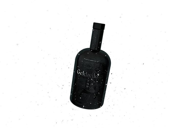 letmebrand-gekkeikan-sake-packaging-lyon-montpellier-3