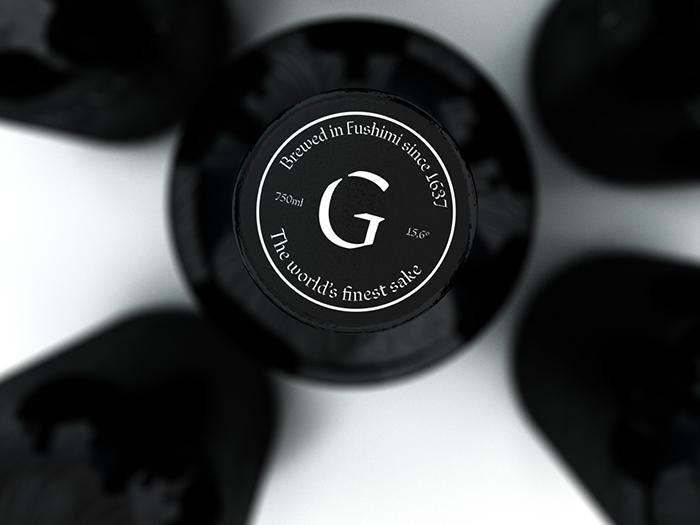 letmebrand-gekkeikan-sake-packaging-lyon-montpellier-5
